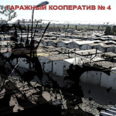 Скачать Сборник Панк Не Сдох 2